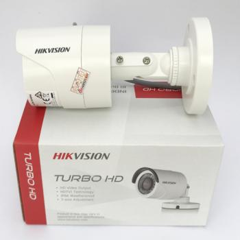 Hệ thống 1 camera 2.0 Megapixel Hikvison