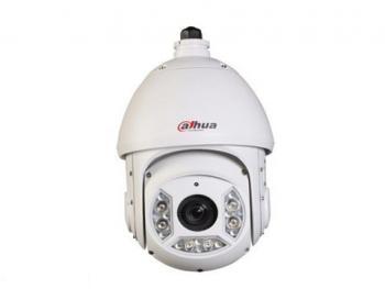 Camera HD-CVI Dahua SD6C120I-HC bán cầu hồng ngoại tự động quay quét